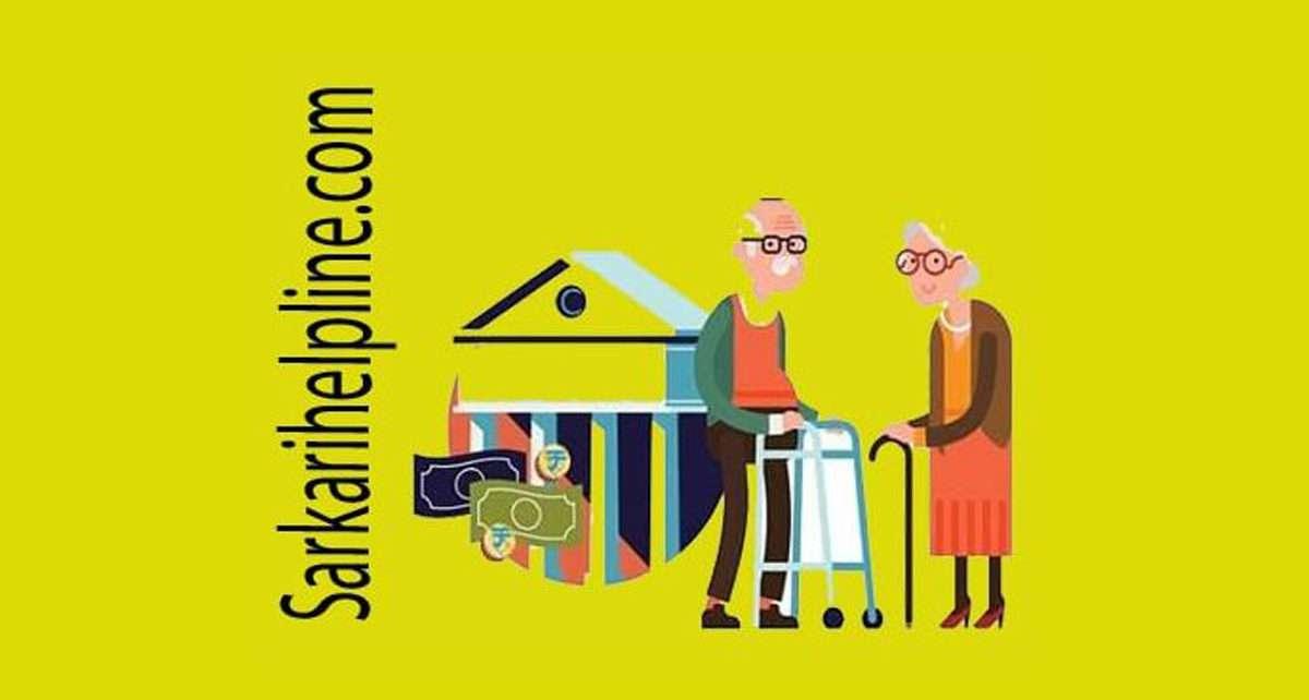 old age pension in delhi 2020