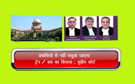 Supreme Court issues directions and grants states time to reply in Covid 19 migrant matter