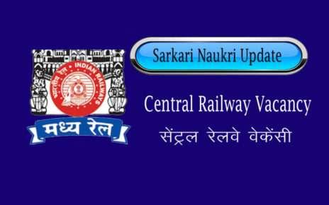 central railway vacancy