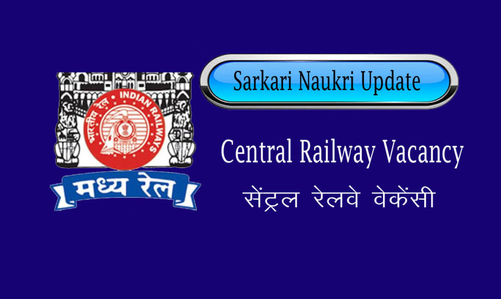central railway vacancy