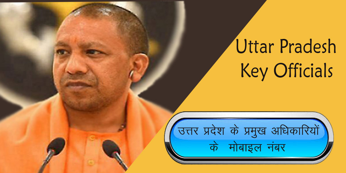 Contact Information of Key Officials Uttar pradesh Government