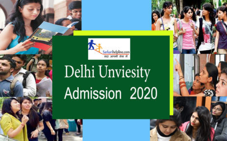 DU Admission 2020 details