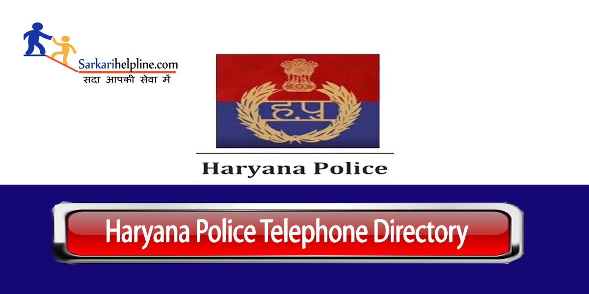 Haryana Police telephone directory