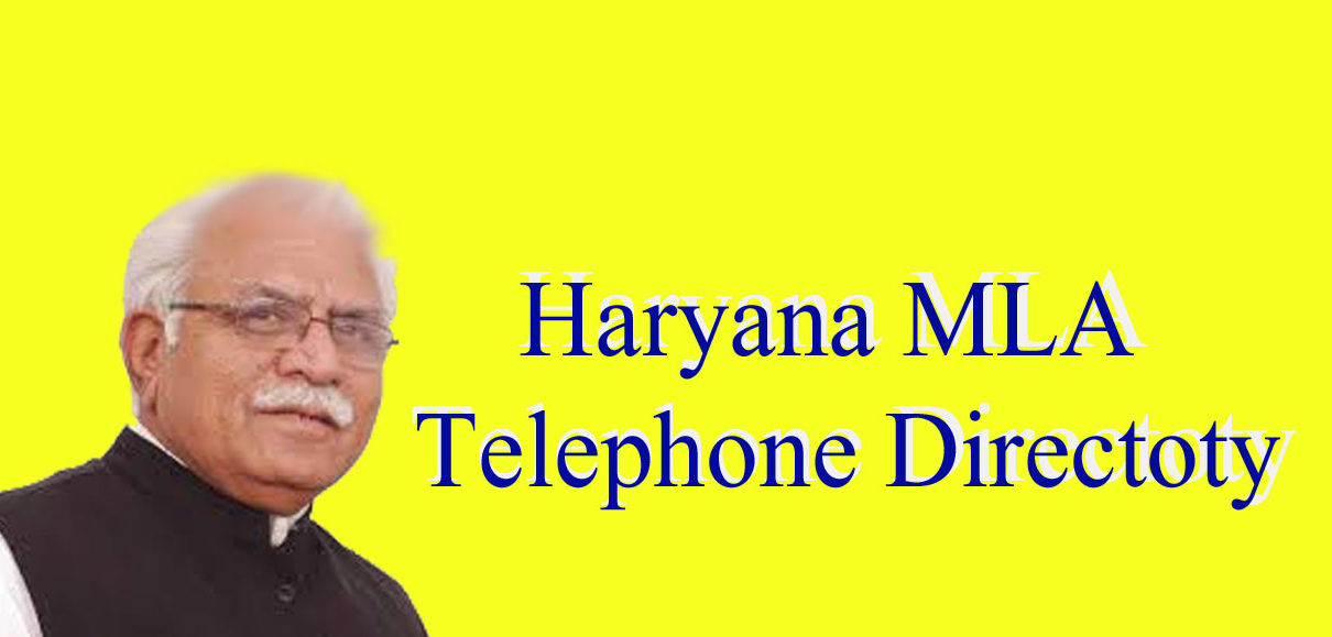 Haryana MLA List 2019 | Haryana MLA Contact Number | Haryana MLA office Address | Haryana MLA Email ID