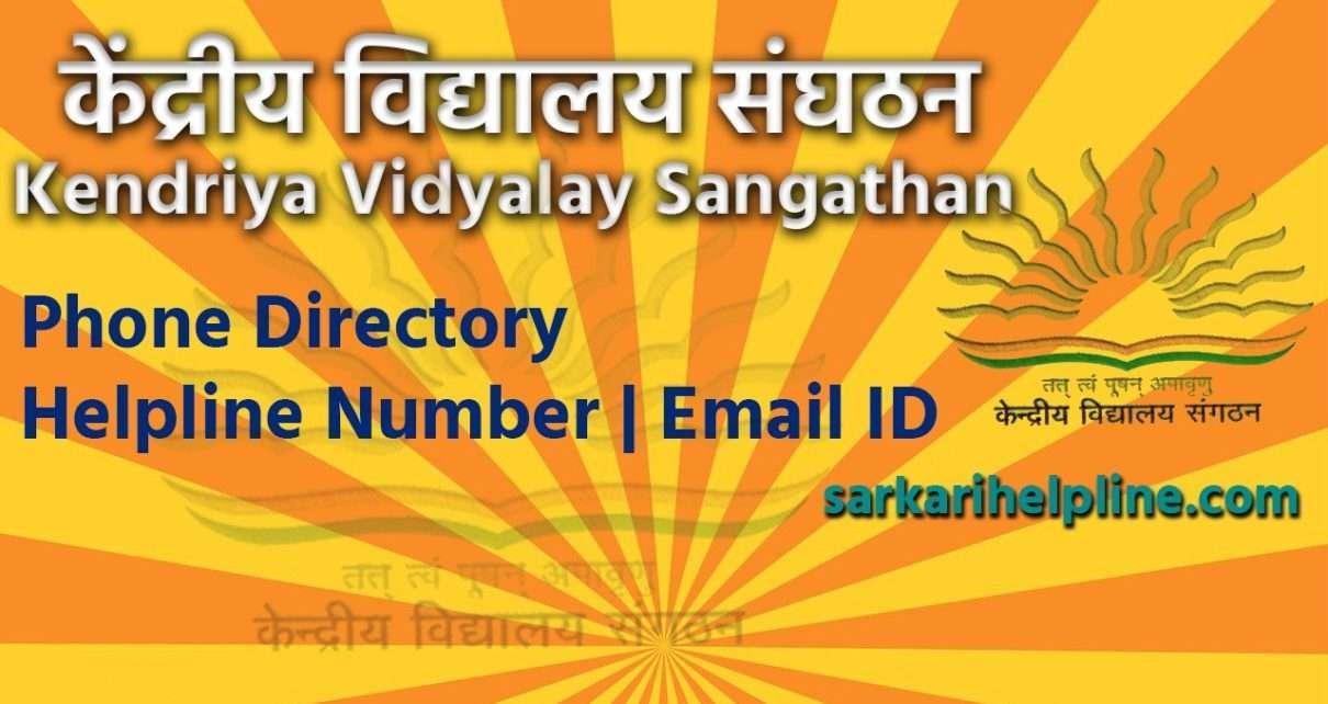 Kendriya Vidyalaya Sangthan (KVS) Telephone Directory | Helpline Number | Complaint Number