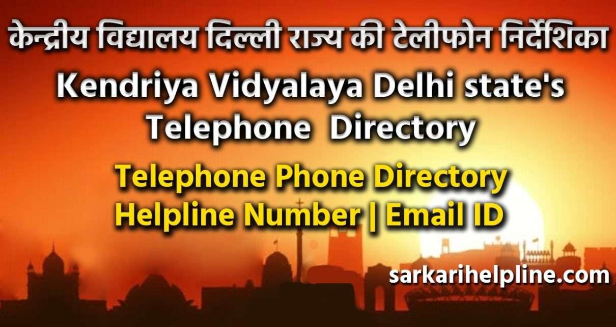 Kendriya Vidyalaya Delhi State's Telephone Directory | Helpline Number