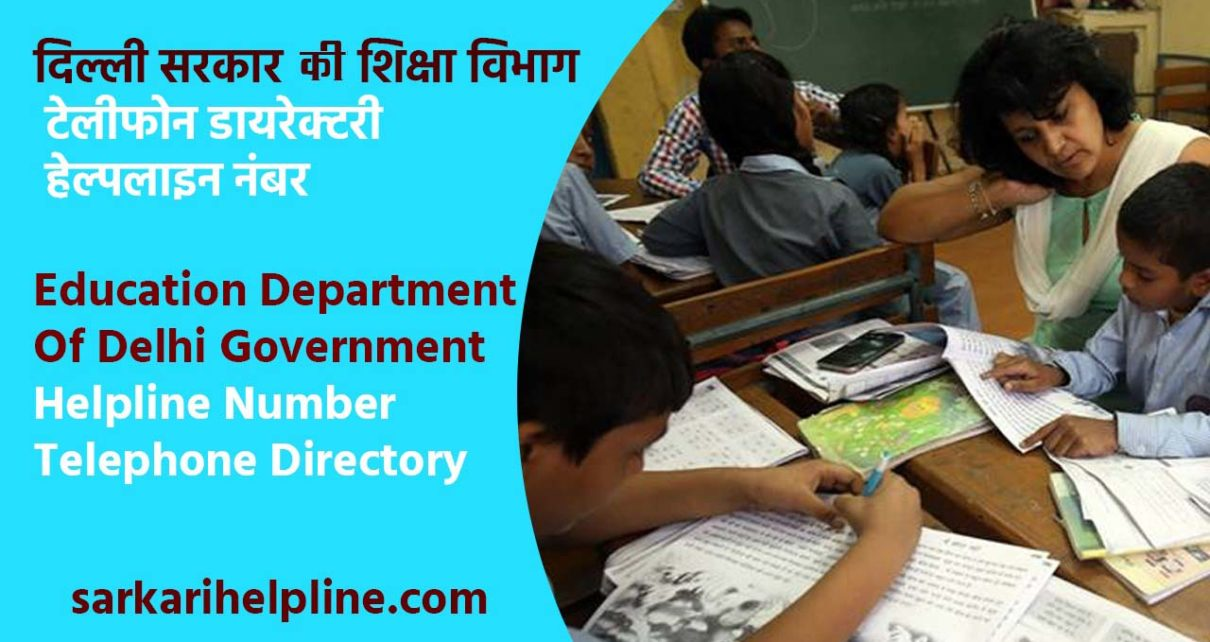 Education Department of Delhi Government Telephone Directory