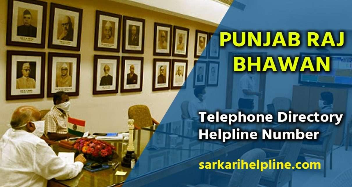 Punjab Raj Bhawan Telephone Directory | Helpline Number