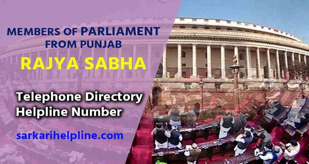 Members Of Parliament From Punjab Rajya Sabha Telephone Directory | Helpline Number