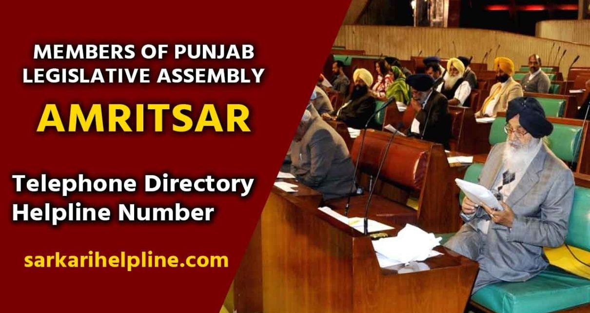 Members Of Punjab Legislative Assembly Telephone Directory | Helpline Number