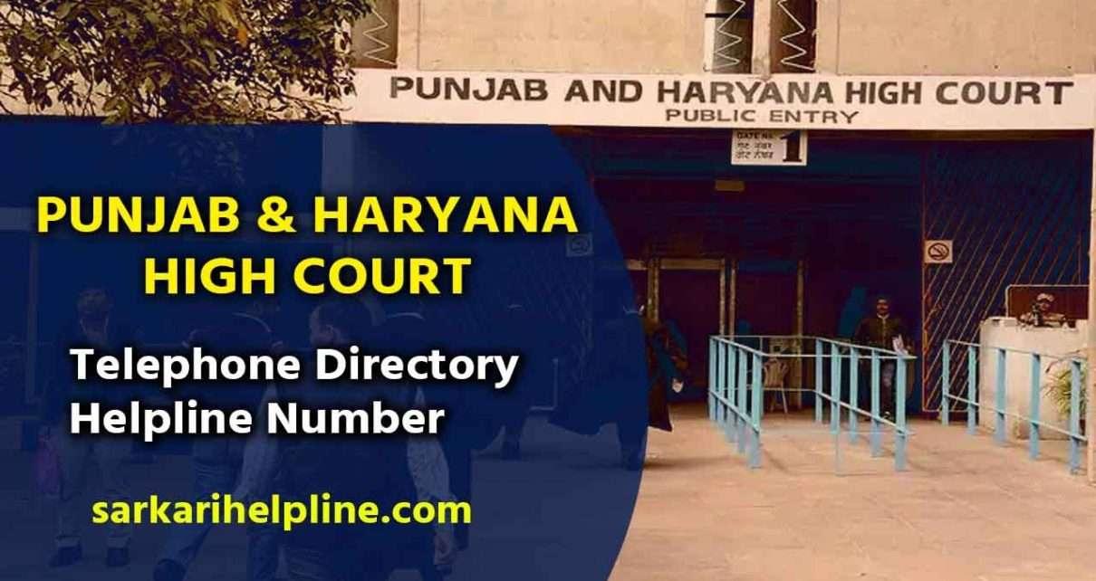Punjab & Haryana High Court Helpline Number | Telephone Directory