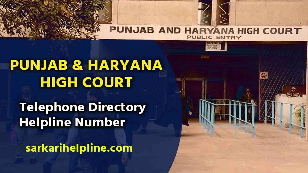 state bank of india helpline number uttar pradesh