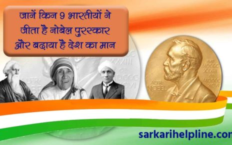 9 Nobel Prize winners from India