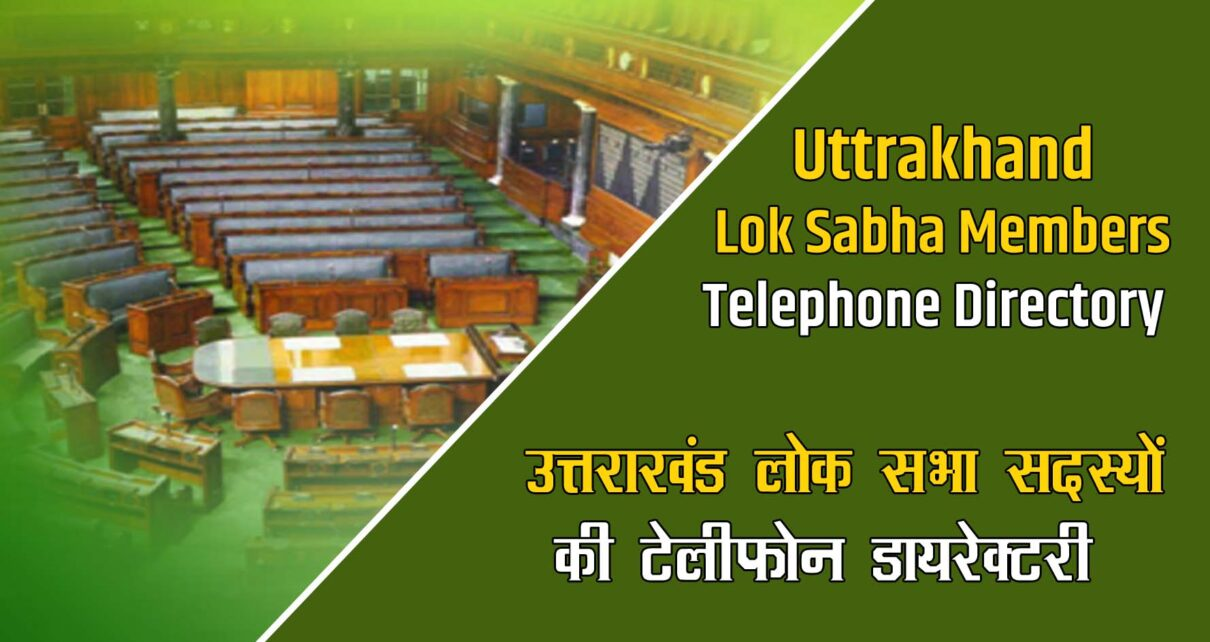 Uttrakhand Lok Sabha Members Telephone Directory