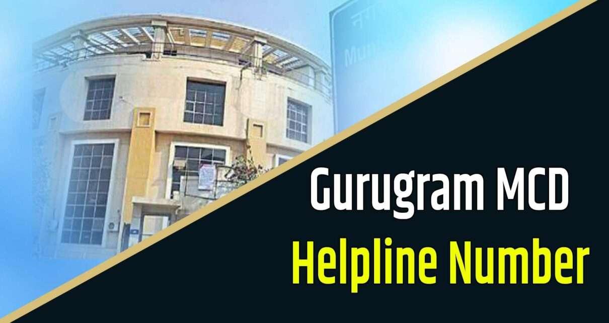 Gurugram MCD Helpline Number | Gurugram Public Health | Gurugram PWD Department Telephone Directory