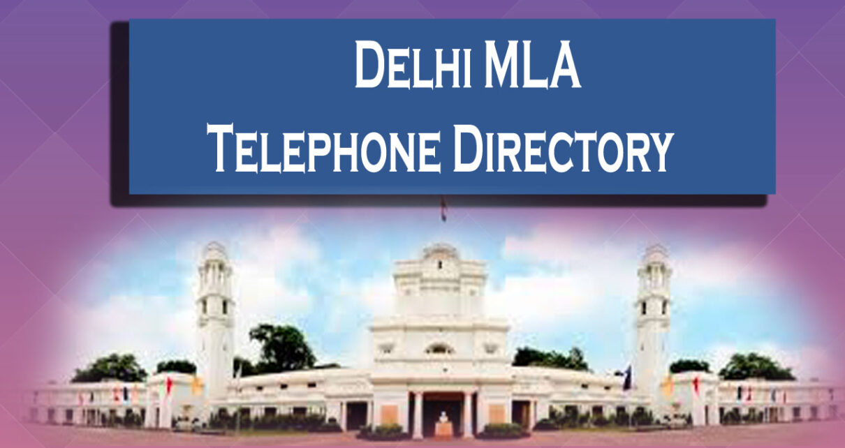 Delhi MLA Telephone Directory | Contact Number