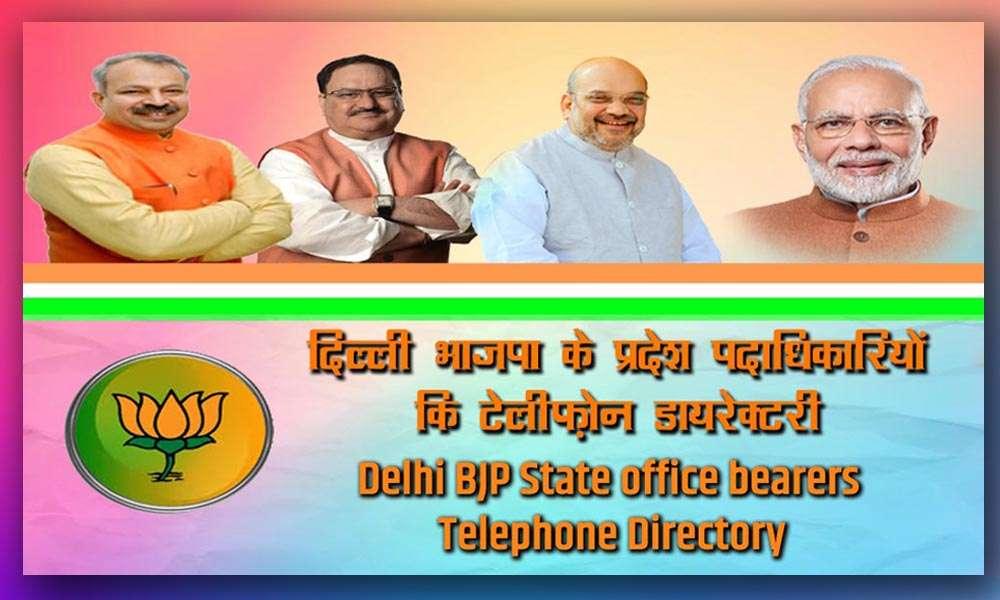 Delhi BJP State Office Bearers Telephone Directory | Helpline Number