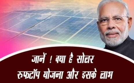 https://sarkarihelpline.com/sukanya-samriddhi-yojana-for-bright-future-of-children/