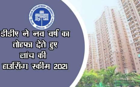 DDA giving New Year gift, launch housing scheme 2021