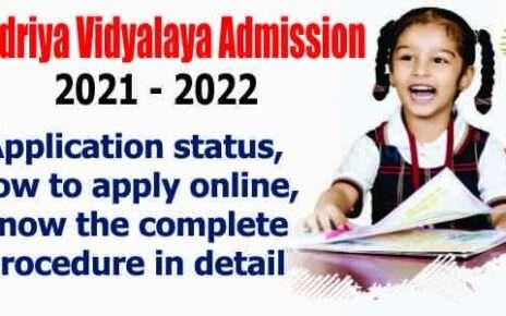 Kendriya Vidyalaya Admission 2021 -2022: Application status