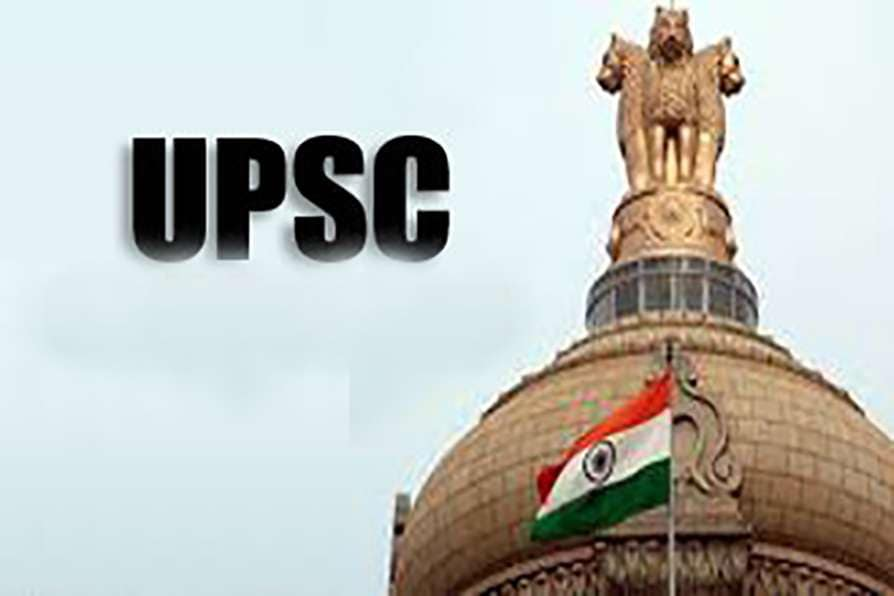 UPSC has released many new recruits, in which tomorrow is the last day to apply for these various posts, people desirous of this should apply soon.