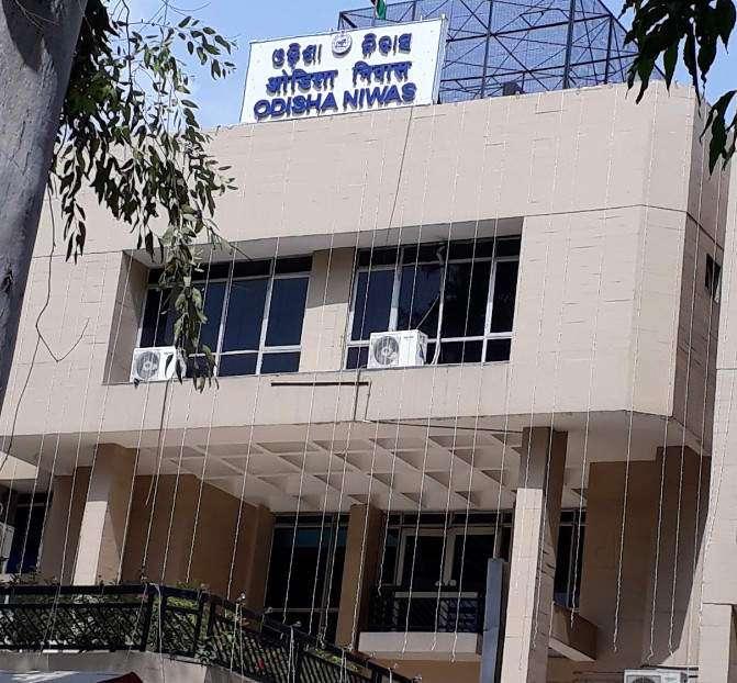 ODISHA BHAWAN TELEPHONE DIRECTORY, E- MAIL ADDRESS AND SYD CODE: CAPITAL