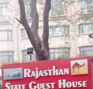 RAJASTHAN HOUSE TELEPHONE DIRECTORY, E- MAIL ADDRESS AND STD CODE: CAPITAL