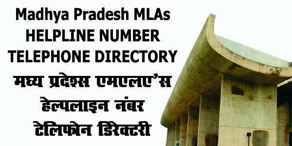 MADHYA PRADESH MLAs HELPLINE NUMBER TELEPHONE DIRECTORY