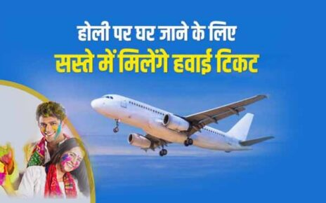 Take air travel for only 999 rupees