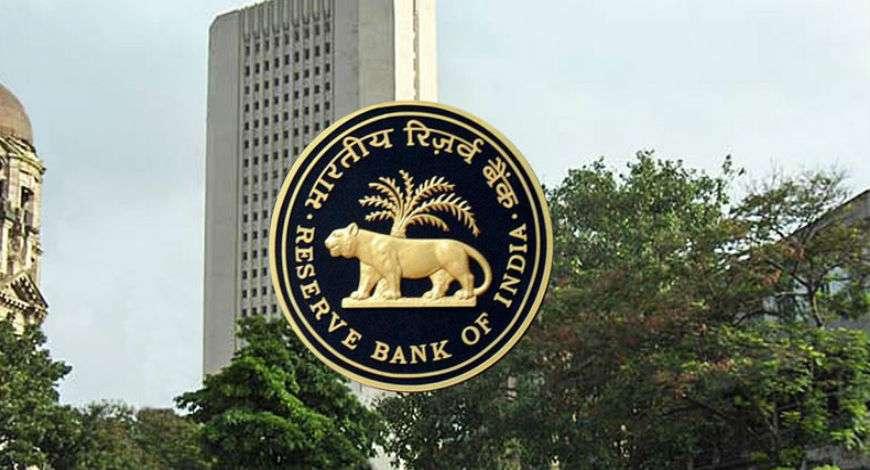 भारत में खुलने जा रहे है 8 नए बैंक, RBI ने जारी किया यूनिवर्सल और स्मॉल फाइनेंस बैंकों के नाम