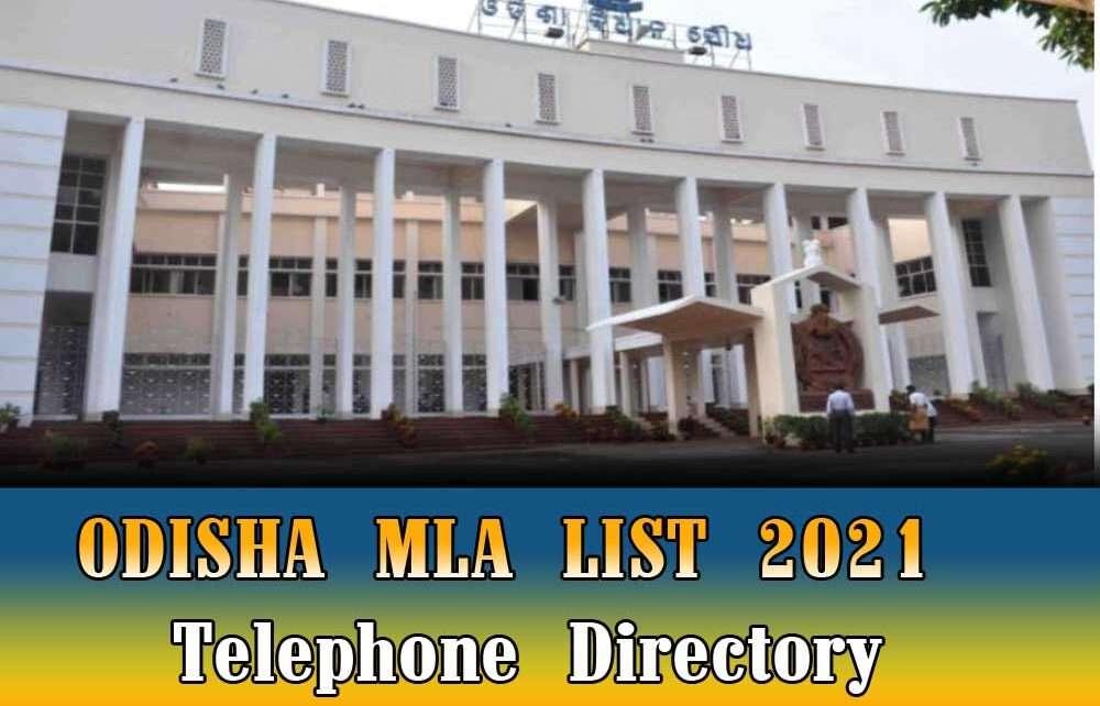 ODISHA MLA LIST 2021