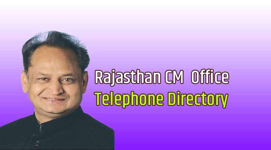 Rajasthan telephone directory